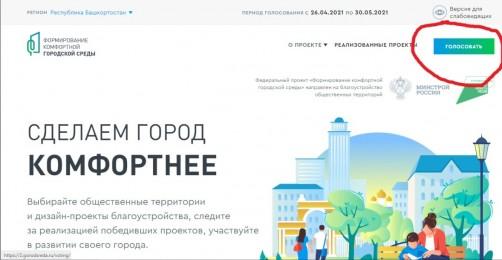 2.gorodsreda.ru.jpg